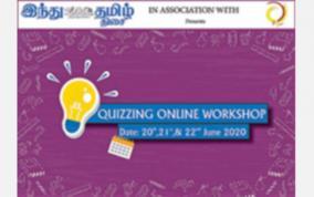 quiz-guide-program