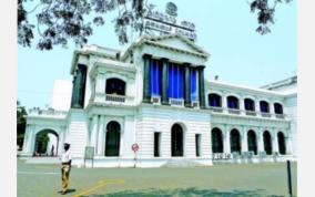 tamilnadu-name