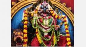 prathiyangara-devi