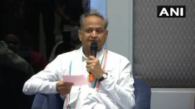 bjp-s-horse-trading-was-not-complete-rajasthan-cm-ashok-gehlot