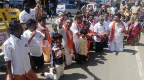 hindu-makkal-katchi-protest-in-nellai