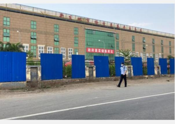 beijing-shuts-down-largest-wholesale-market-after-six-new-covid-19-cases-reported