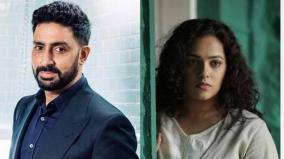abhishek-bachchan-nithya-menen-to-make-digitial-debuts-with-breathe-into-the-shadows