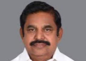 cm-palanisamy-writes-letter-to-companies-head-to-invest-in-tamilnadu