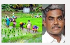 kuruvai-cultivation-starting-credit-card-to-farmers-without-credit-cards-farmers-association-request