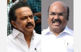 opposition-spreads-stalin-s-slander-interview-with-minister-jayakumar