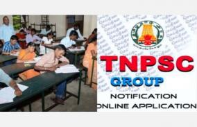 tnpsc-exams-are-imperative-candidates-prepare-with-confidence-tnpsc-secretary