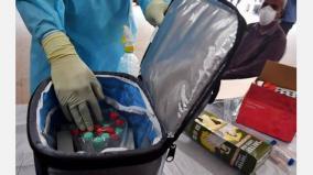 coronavirus-maharashtra-slashes-covid-19-test-prices-in-private-laboratories