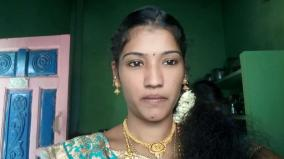 women-died-in-tirupur-government-hospital