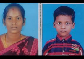 mother-son-died-in-thittakudi