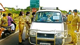 police-inspection-at-district-borders