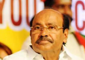 ramadoss-urges-to-enquire-railway-exams