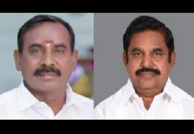 aiadmk-mla-test-positive-for-corona-virus