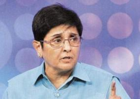 kiranbedi-sends-file-about-ration-to-central-government