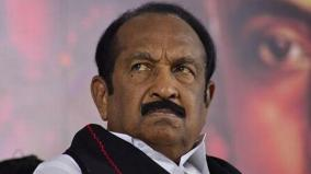 online-teaching-that-creates-inequalities-conduct-classes-with-educational-televisions-vaiko
