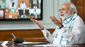 pm-modi-to-hold-video-call-with-states-will-discuss-surge-in-covid-19-cases