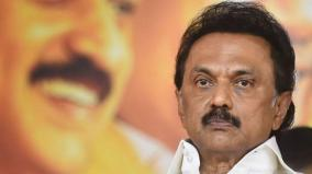 mk-stalin-question-about-railway-exam