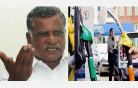 crude-oil-prices-fall-period-rs-2-5-lakh-crore-fuel-price-hike-protests-throughout-the-country-mutharasan