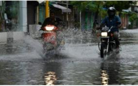 southwest-monsoon-has-further-advanced
