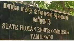 woman-harassed-by-woman-in-human-trafficking-case-human-rights-commission-orders-rs-2-lakh-compensation