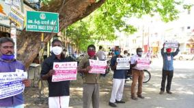 marxist-communist-protest-in-madurai