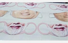 modi-face-mask
