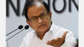 chidambaram-questions-pm-s-silence-on-intrusion-of-foreign-troops