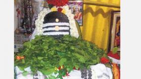 guru-vaara-pradhosham
