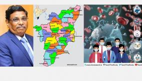 intensive-review-of-coronary-treatment-across-tamil-nadu-chief-secretary-directs-district-inspection-officers