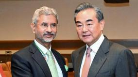 eam-jaishankar-discusses-border-issue-with-chinese-foreign-minister-wang-yi