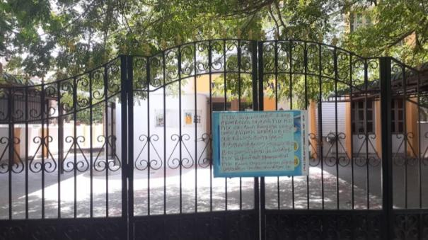 puduchery-tourism-department-office-closed
