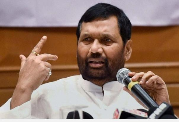 paswan-urges-people-to-boycott-chinese-products