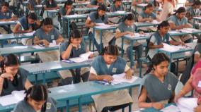plus-2-re-exam