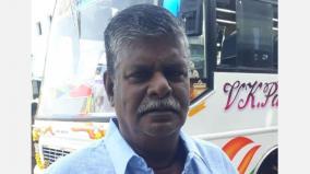 free-bus-travel