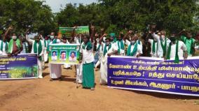 farmers-protest-at-kumbakonam