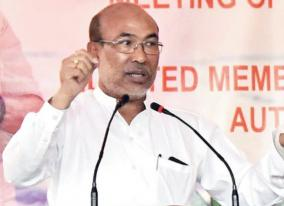 congress-to-move-no-confidence-motion-against-bjp-govt-in-manipur-ibobi-singh