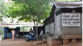 illegal-toddy-shop-in-tamilnadu