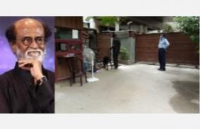 bomb-threaten-hoax-call-at-rajinikanth-s-home-police-bomb-squad-raid