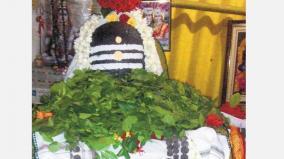 sivarathiri