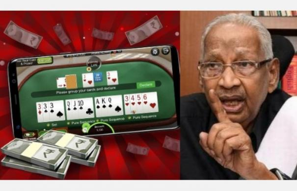 prohibit-online-rummy-gambling-that-destroys-families-and-youth-k-veeramani