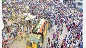 santhosh-babu-cremation