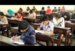 exams-for-medical-courses