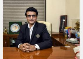 icc-chairman-ganguly-cricket