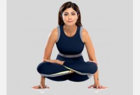cbse-fit-india-plan-live-session-with-shilpa-shetty-for-students-on-yoga-day