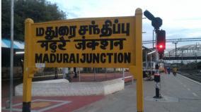 mathurai-named-as-madurai-bu-nehru