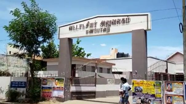 ri-and-assistant-vao-arrested-in-trichy