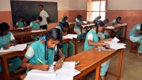10th-re-exam-for-students