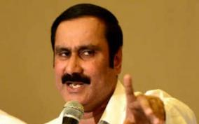 anbumani-slams-central-government-over-reservation-in-medical-education