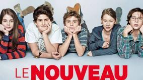 french-film-festival