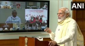 prime-minister-narendra-modi-launches-garib-kalyan-rojgar-abhiyaan